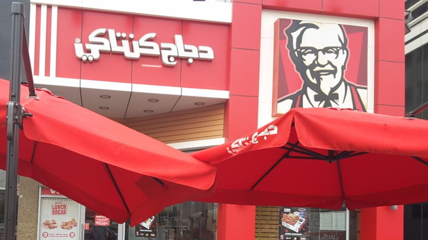 HiDubai-business-kfc-food-beverage-restaurants-bars-trade-centre-1-dubai-2