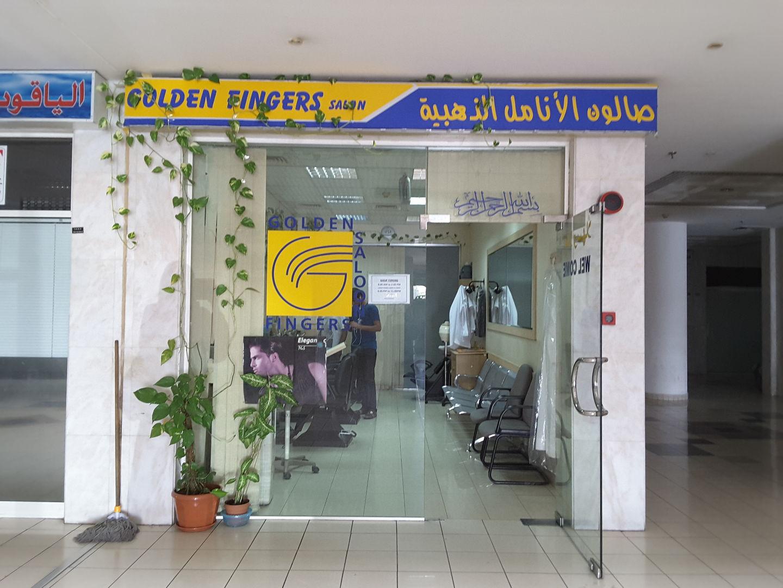 HiDubai-business-golden-fingers-saloon-beauty-wellness-health-beauty-salons-al-qusais-2-dubai-2