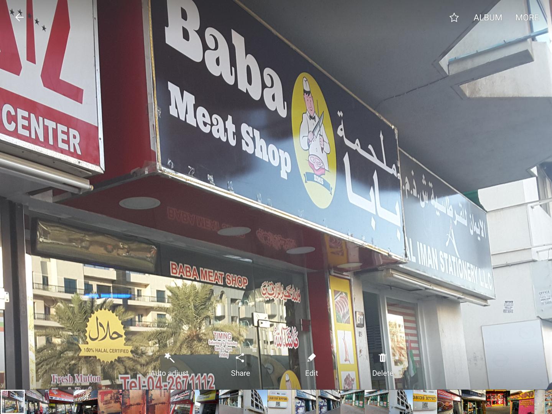 HiDubai-business-baba-meat-shop-shopping-supermarkets-hypermarkets-grocery-stores-al-qusais-industrial-1-dubai-2