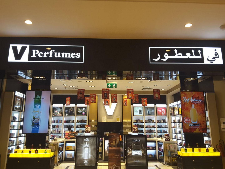 HiDubai-business-v-perfumes-shopping-beauty-cosmetics-stores-discovery-gardens-jebel-ali-1-dubai