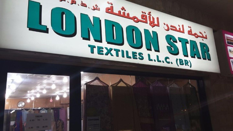 HiDubai-business-london-star-textiles-shopping-fashion-accessories-al-quoz-industrial-3-dubai-2
