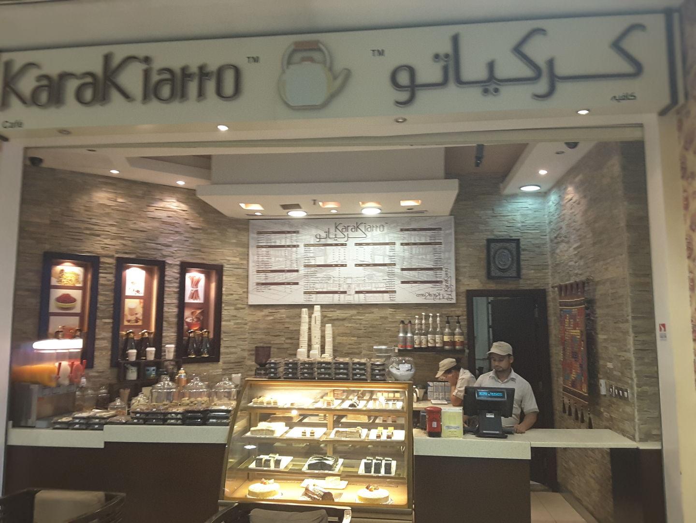 HiDubai-business-karakiatto-cafe-food-beverage-coffee-shops-al-warqaa-1-dubai-2