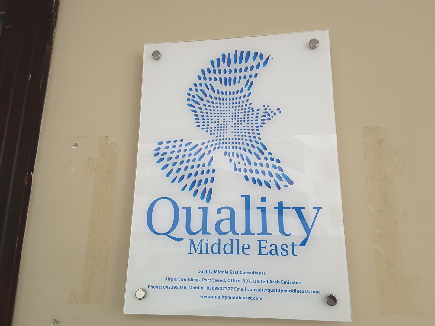 HiDubai-business-quality-middle-east-consultants-b2b-services-business-consultation-services-port-saeed-dubai-2