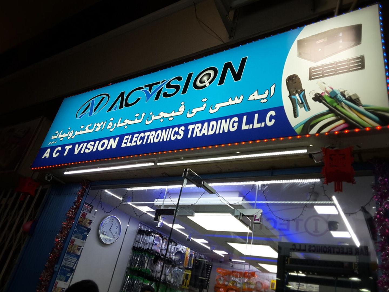 HiDubai-business-a-c-t-vision-electronics-shopping-consumer-electronics-naif-dubai-2