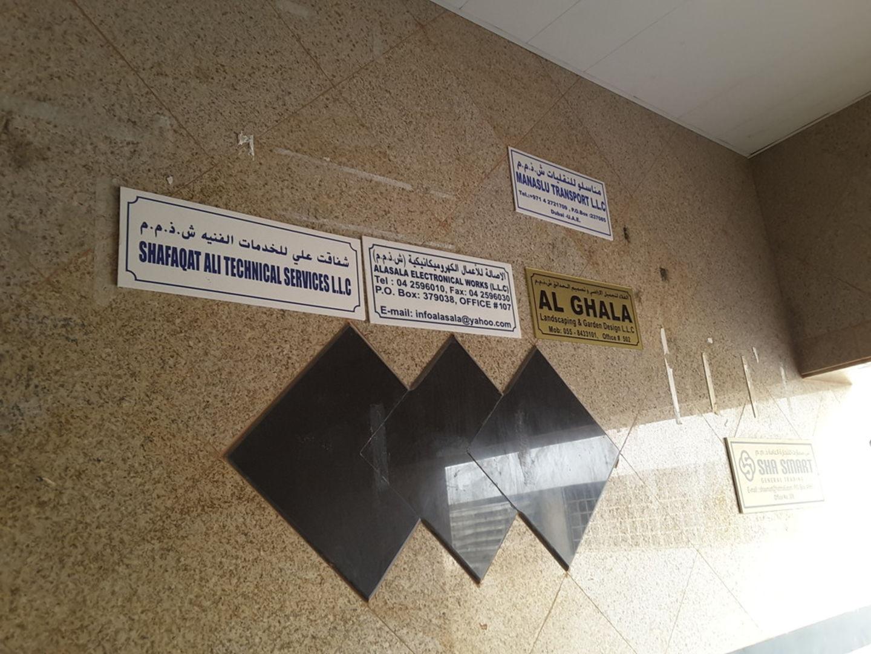 HiDubai-business-alasala-electromechanical-works-home-handyman-maintenance-services-al-murar-dubai-2