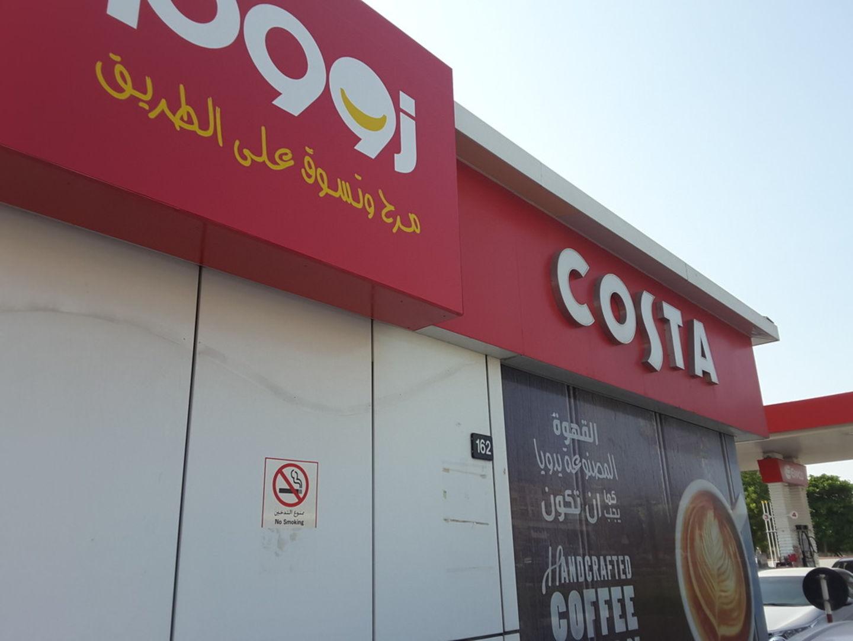 HiDubai-business-costa-food-beverage-coffee-shops-al-twar-2-dubai-2