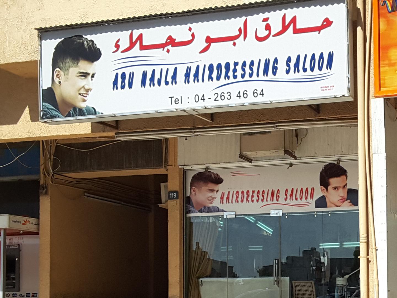 HiDubai-business-abu-najla-hairdressing-saloon-beauty-wellness-health-beauty-salons-al-qusais-1-dubai-2