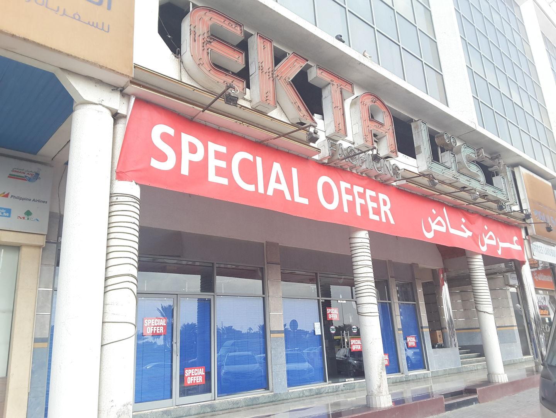 HiDubai-business-ekta-fashions-shopping-apparel-al-karama-dubai-2