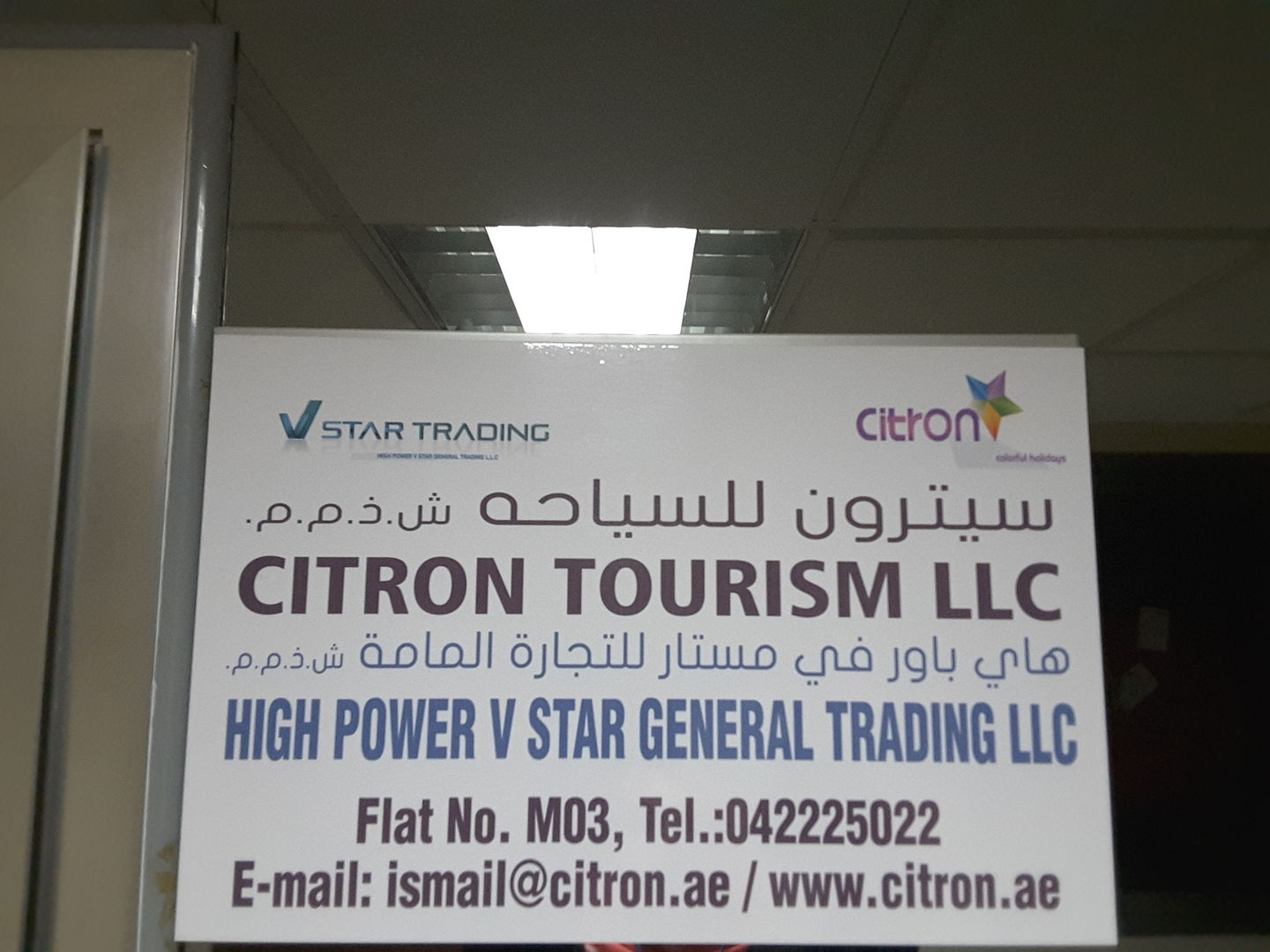 HiDubai-business-citron-tourism-hotels-tourism-travel-ticketing-agencies-al-muraqqabat-dubai-2