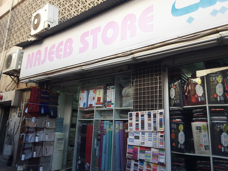 HiDubai-business-najeeb-store-b2b-services-distributors-wholesalers-al-fahidi-al-souq-al-kabeer-dubai-2