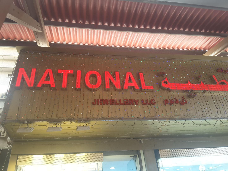 HiDubai-business-national-jewellery-shopping-jewellery-precious-stones-al-daghaya-dubai-2