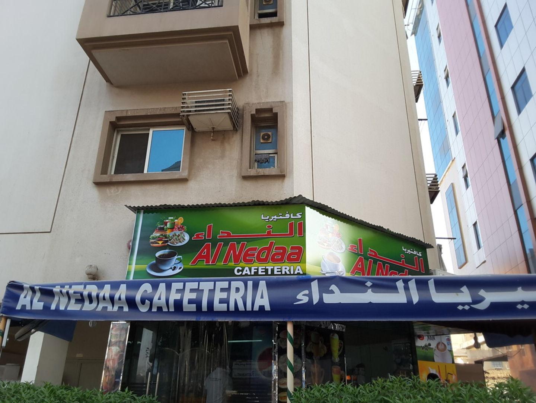 HiDubai-business-al-nedaa-cafeteria-food-beverage-cafeterias-al-raffa-al-raffa-dubai-2