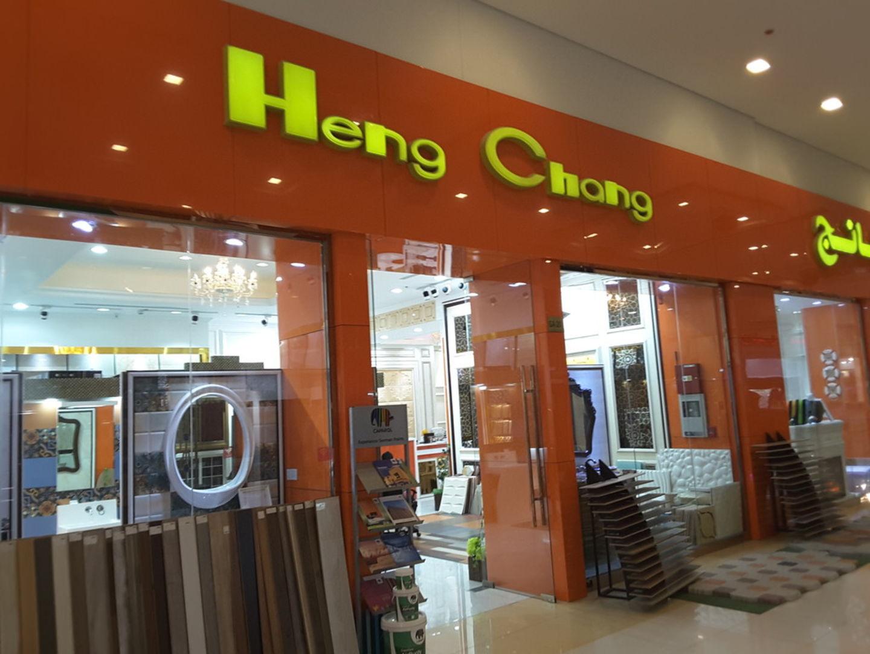 HiDubai-business-heng-chong-building-material-b2b-services-distributors-wholesalers-international-city-warsan-1-dubai-2