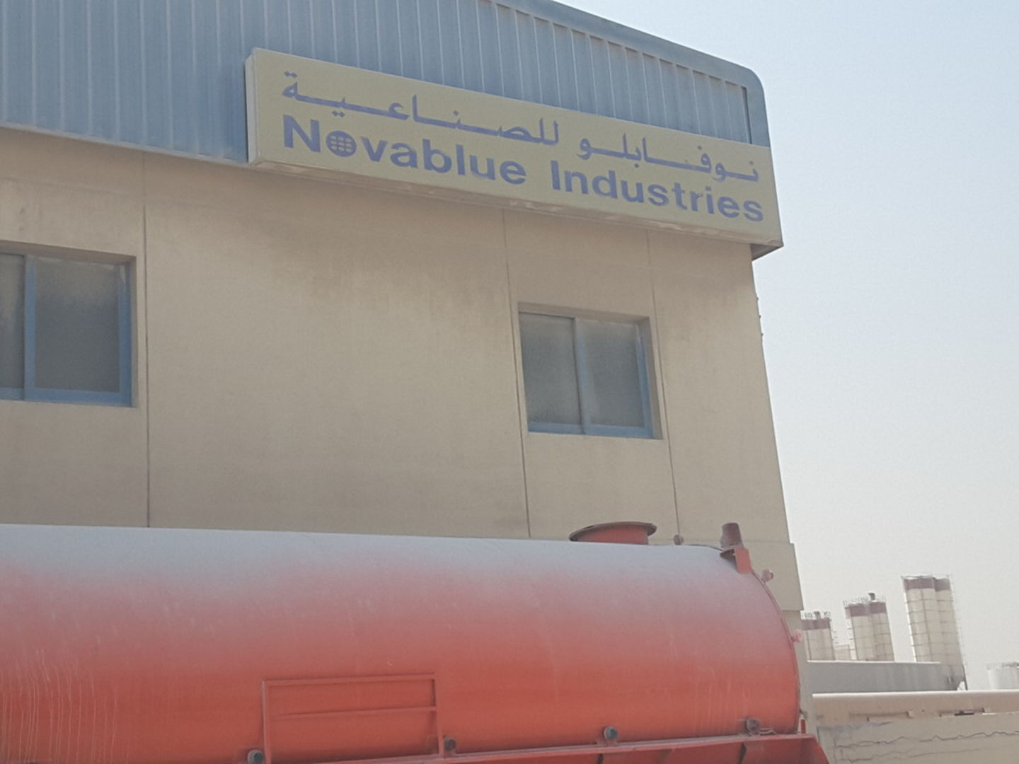 HiDubai-business-novablue-industries-b2b-services-distributors-wholesalers-jebel-ali-industrial-3-dubai-2