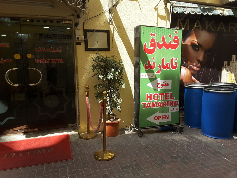 HiDubai-business-tamarind-hotel-hotels-tourism-hotels-resorts-al-daghaya-dubai-2