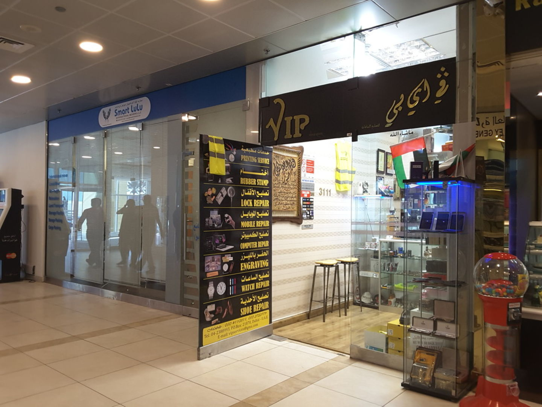 HiDubai-business-vip-shopping-consumer-electronics-al-hamriya-port-dubai-2