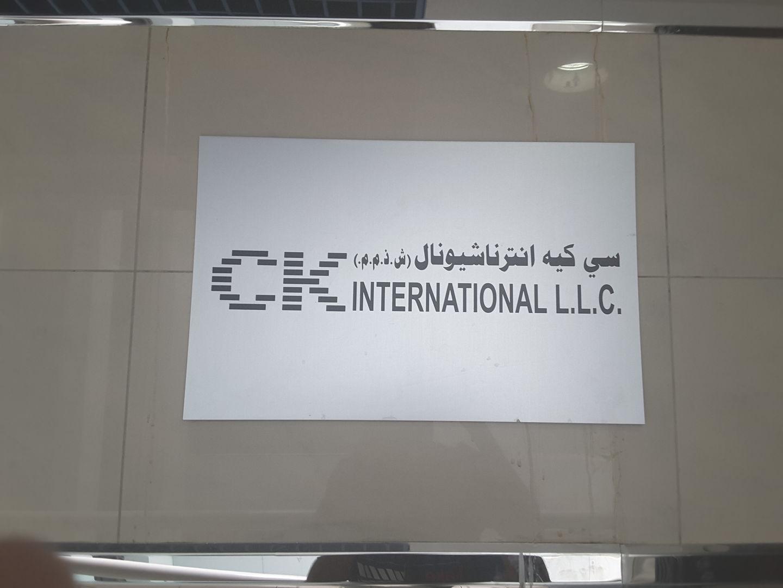 HiDubai-business-c-k-international-shopping-consumer-electronics-riggat-al-buteen-dubai-2