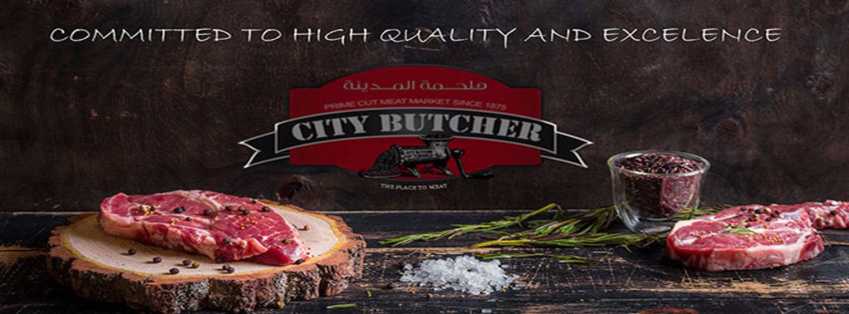 HiDubai-business-baladi-butchery-shopping-supermarkets-hypermarkets-grocery-stores-tecom-al-thanyah-1-dubai