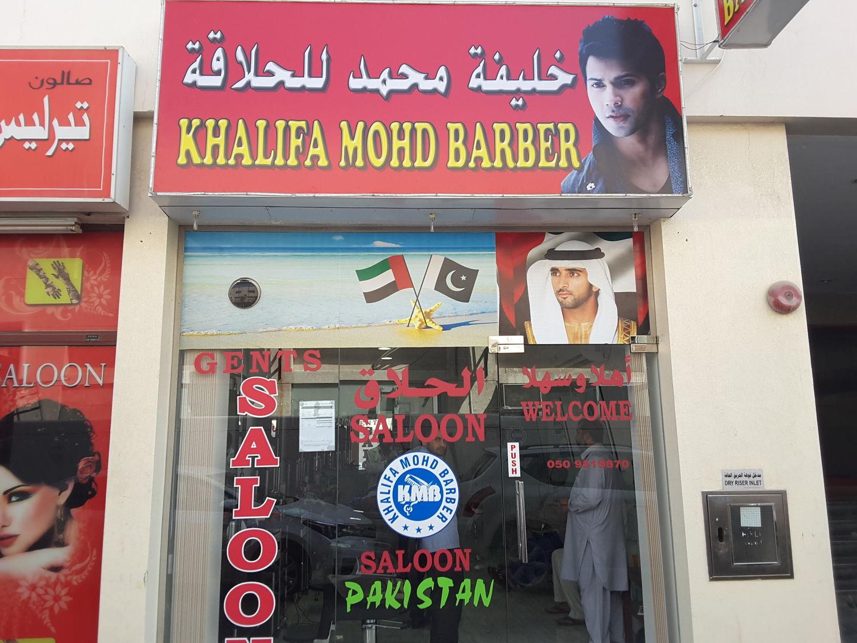 HiDubai-business-khalifa-mohd-barber-beauty-wellness-health-beauty-salons-al-satwa-dubai-2