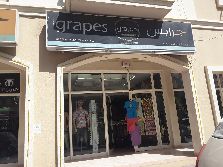 HiDubai-business-grapes-trading-shopping-apparel-international-city-warsan-1-dubai-2