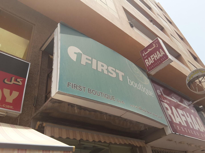 HiDubai-business-first-boutique-shopping-apparel-al-fahidi-al-souq-al-kabeer-dubai
