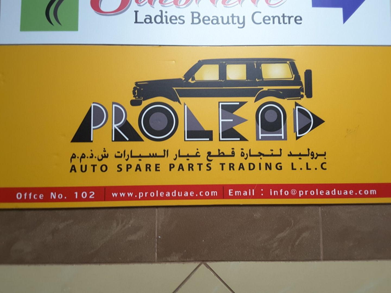 HiDubai-business-prolead-auto-spare-parts-trading-transport-vehicle-services-auto-spare-parts-accessories-al-qusais-industrial-2-dubai-2