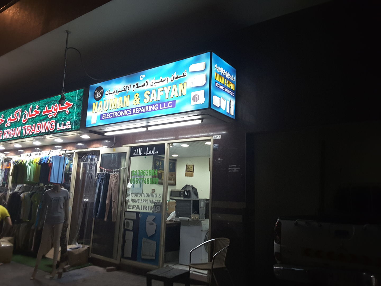 HiDubai-business-nauman-safyan-electronics-repairing-shopping-consumer-electronics-al-satwa-dubai-2