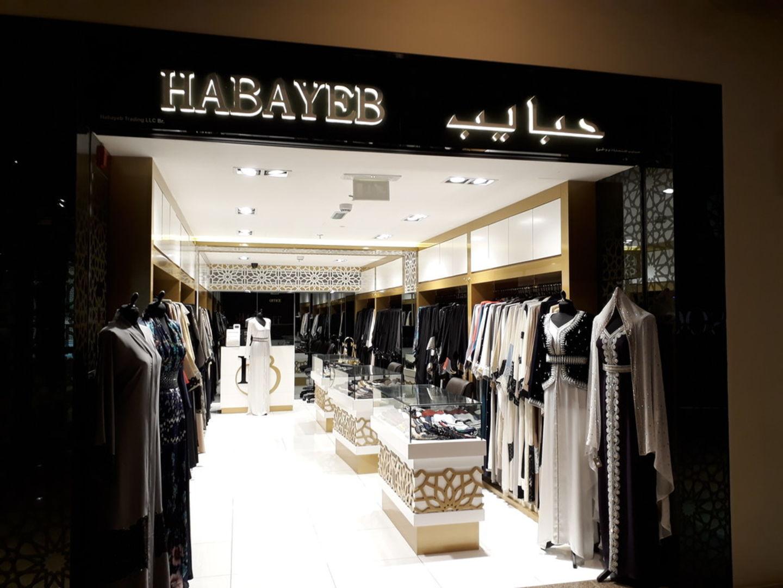 HiDubai-business-habayeb-trading-shopping-apparel-burj-khalifa-dubai-2