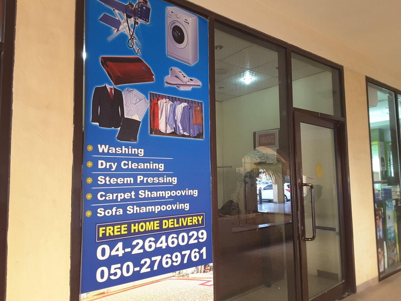 HiDubai-business-al-sofat-dry-cleaning-home-laundry-muhaisnah-4-dubai-2
