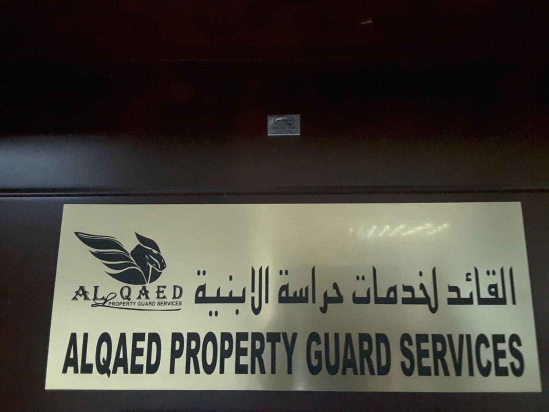 HiDubai-business-al-qaed-property-guard-services-b2b-services-human-resource-management-al-barsha-1-dubai-2