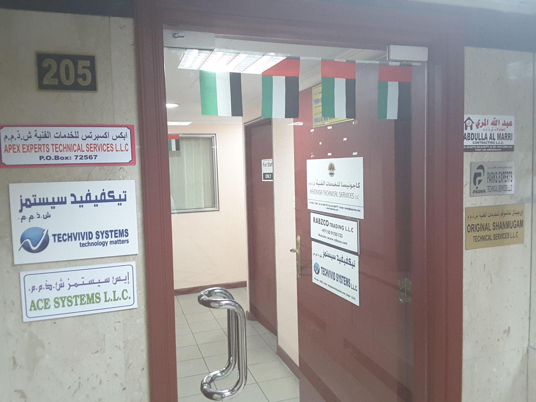 HiDubai-business-abdulla-al-marri-carpentry-works-home-handyman-maintenance-services-al-karama-dubai-2