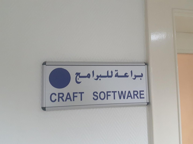 HiDubai-business-craft-software-media-marketing-it-it-telecommunication-hor-al-anz-east-dubai-2