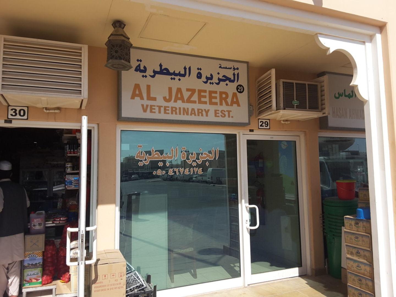 HiDubai-business-al-jazeera-veterinary-animals-pets-plants-pet-clinics-vets-margham-dubai-2