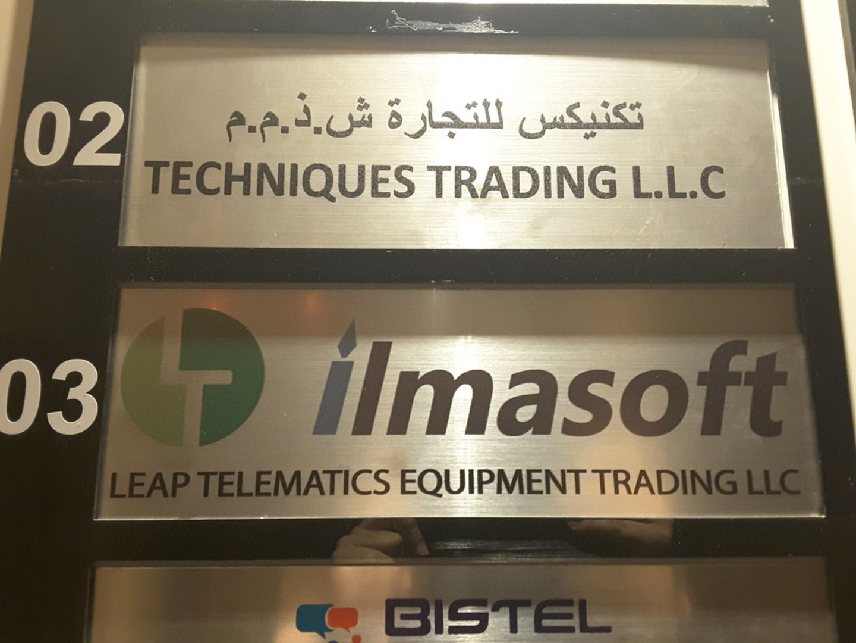 HiDubai-business-ilmasoft-b2b-services-it-services-al-mamzar-dubai-2