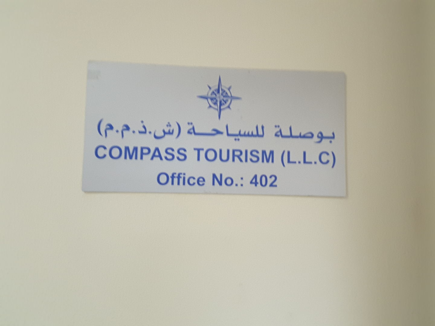 HiDubai-business-compass-tourism-hotels-tourism-travel-ticketing-agencies-al-garhoud-dubai-2