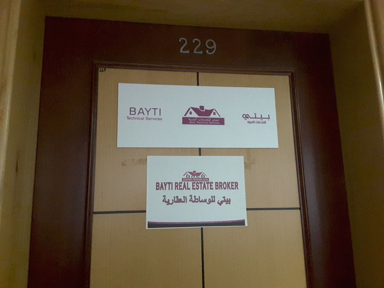 HiDubai-business-bayti-real-estate-broker-housing-real-estate-real-estate-agencies-al-qusais-industrial-1-dubai