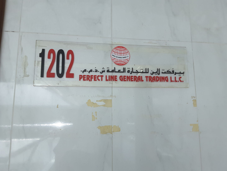 HiDubai-business-perfect-line-general-trading-b2b-services-distributors-wholesalers-riggat-al-buteen-dubai-2