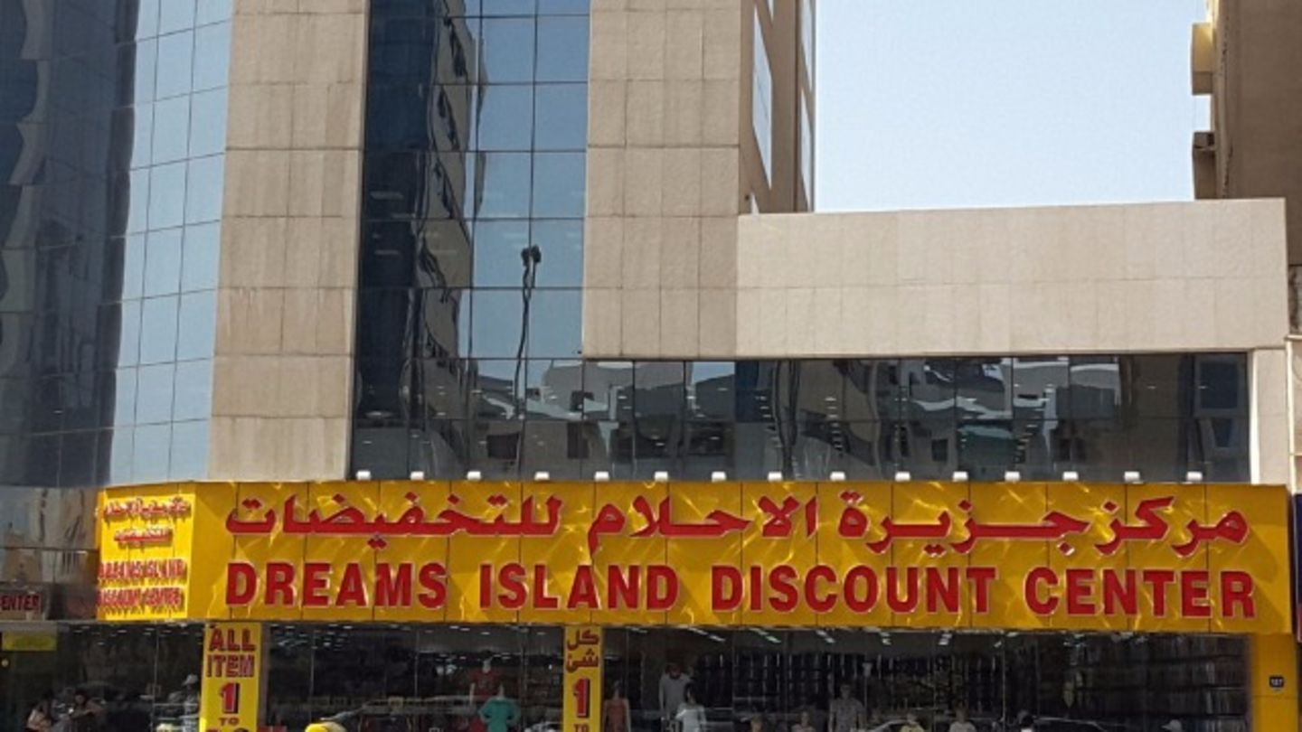 HiDubai-business-dreams-island-discounts-center-shopping-apparel-al-muteena-dubai-2