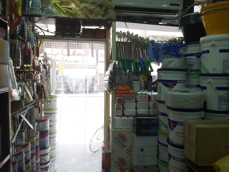 HiDubai-business-husena-building-materials-construction-heavy-industries-construction-renovation-al-murar-dubai-2