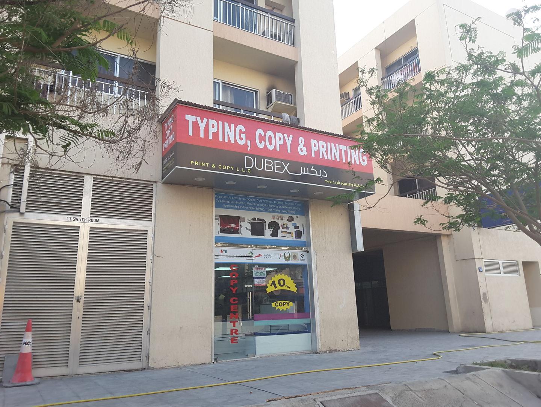 HiDubai-business-dubex-typing-copy-printing-b2b-services-printing-typing-services-al-karama-dubai-2