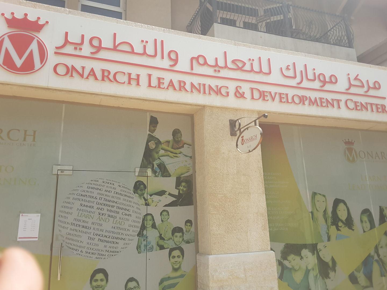 HiDubai-business-monarch-learning-and-development-center-education-training-learning-centres-mirdif-dubai-2