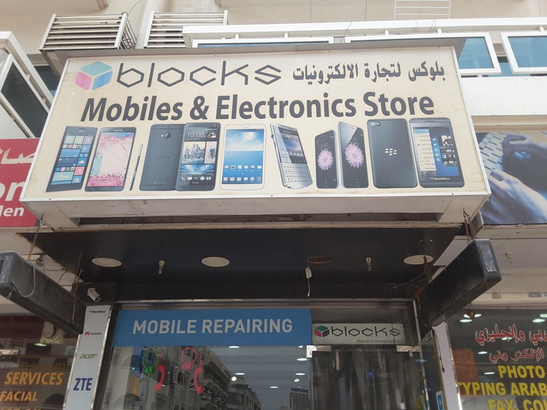 HiDubai-business-blocks-electronics-trading-shopping-consumer-electronics-al-karama-dubai-2