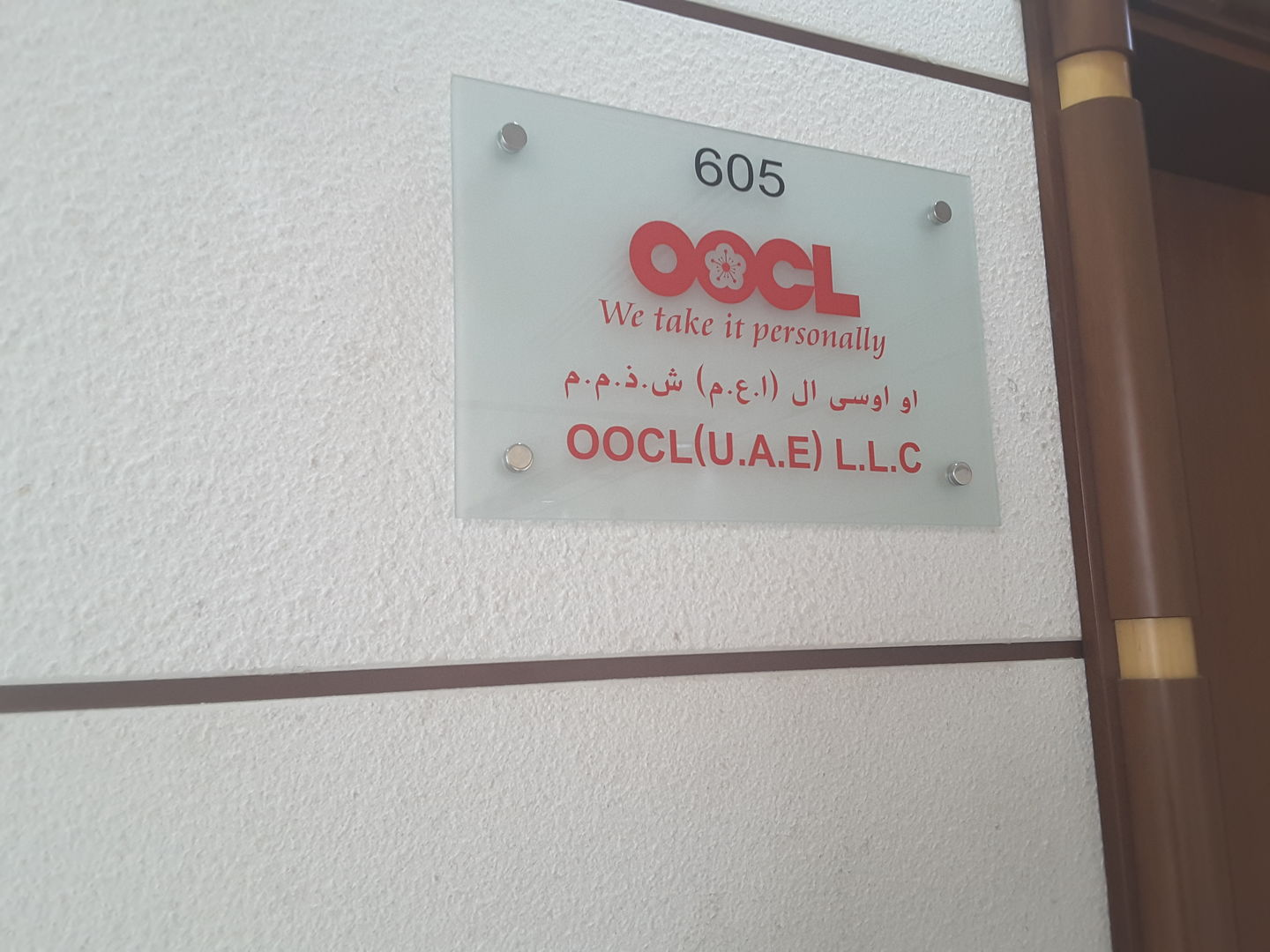 HiDubai-business-oocl-shipping-logistics-sea-cargo-services-trade-centre-1-dubai-2