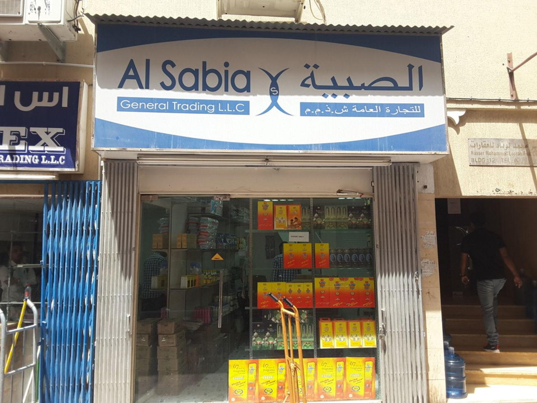 HiDubai-business-alsabia-general-trading-b2b-services-distributors-wholesalers-al-daghaya-dubai-2