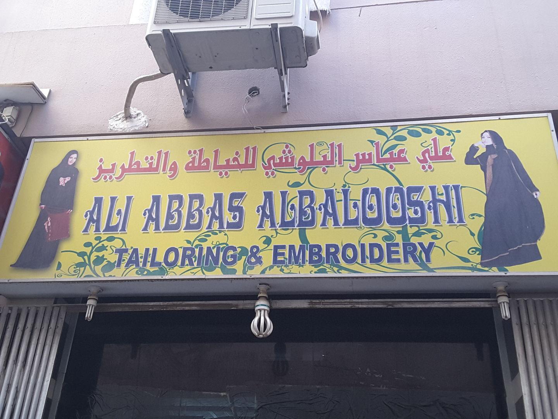 HiDubai-business-ali-abbas-albalooshi-tailoring-embroidery-home-tailoring-ayal-nasir-dubai-2
