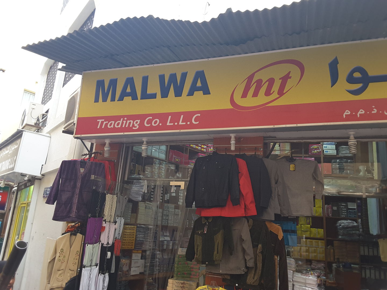 HiDubai-business-malwa-trading-co-b2b-services-distributors-wholesalers-al-buteen-dubai-2