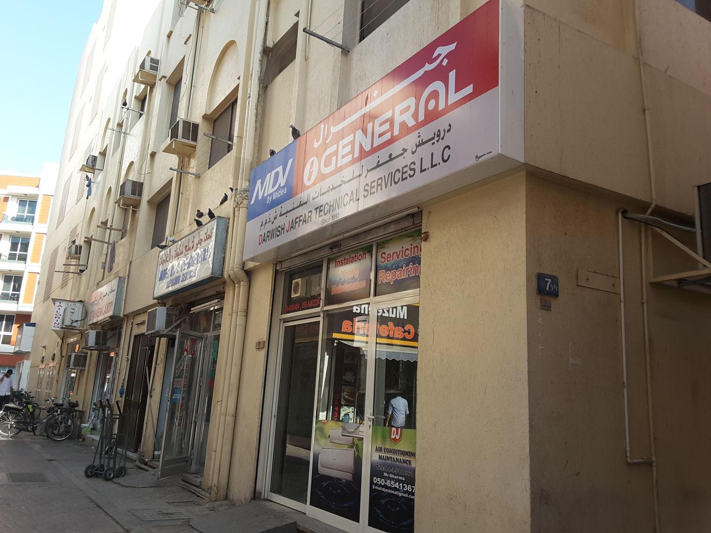 HiDubai-business-darwish-jaffar-technical-services-home-handyman-maintenance-services-al-fahidi-al-souq-al-kabeer-dubai-2