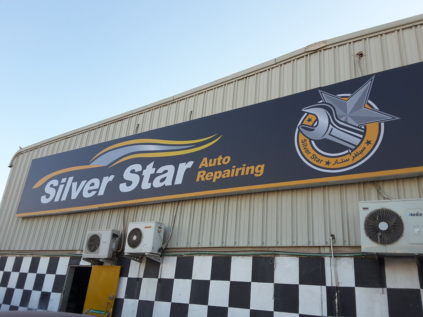 HiDubai-business-silver-star-auto-repairing-transport-vehicle-services-car-assistance-repair-al-qusais-industrial-1-dubai-2