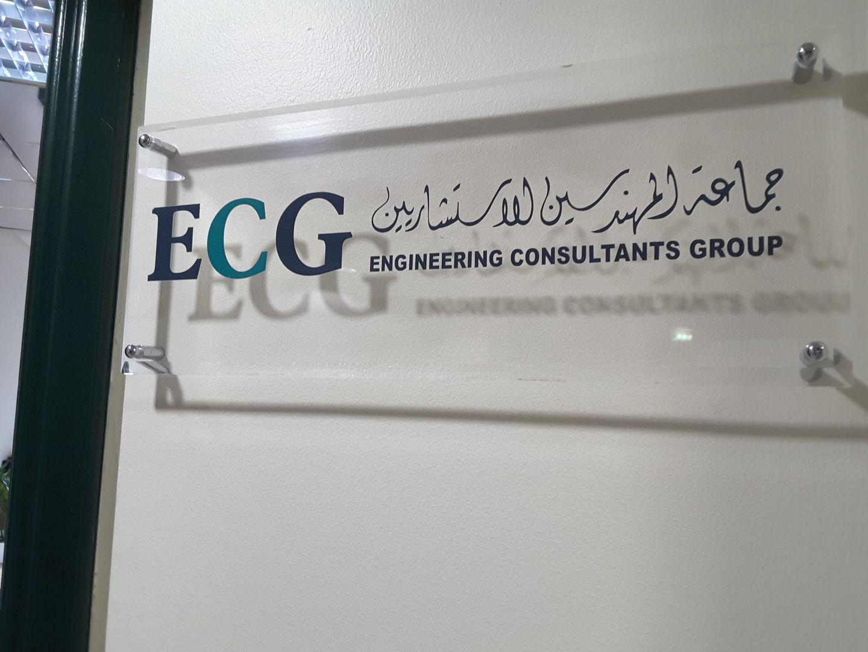 HiDubai-business-engineering-consultants-group-b2b-services-engineering-consultants-al-wasl-dubai-2