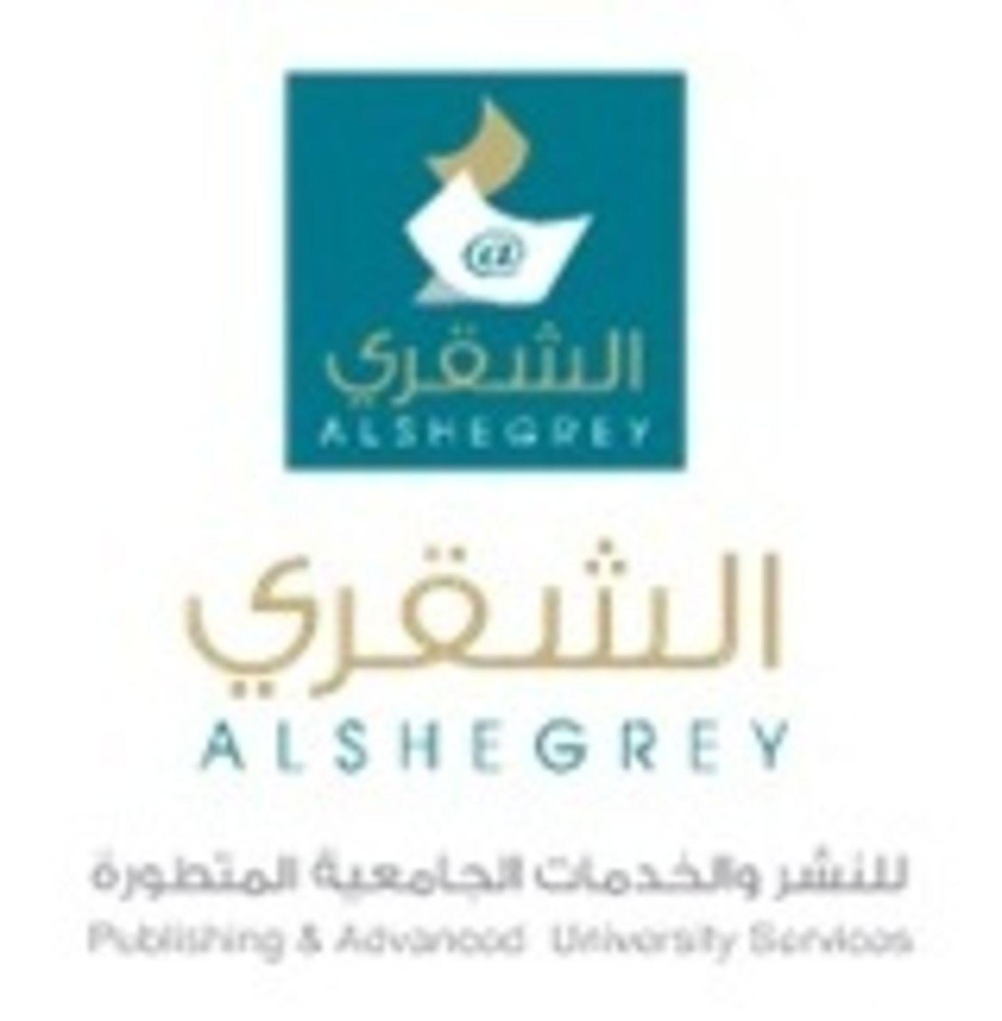HiDubai-business-al-shegrey-publishing-amp-advanced-university-services-media-marketing-it-media-publishing-business-bay-dubai